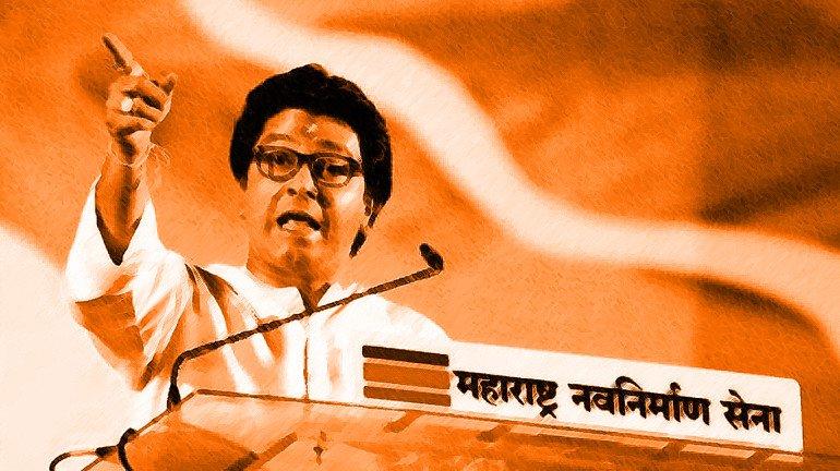 अवैध बांग्लादेशियों के खिलाफ मनसे ने शुरू किया आंदोलन, बस्तियों में कर रहे हैं तलाश
