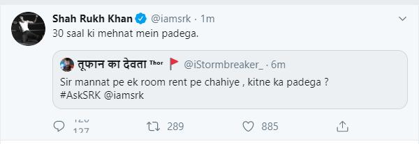 जब शाहरुख से एक फैन ने पूछा 'मन्नत' के एक रूम का किराया, किंग खान ने दिया मजेदार जवाब