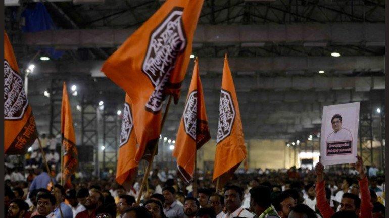 घुसखोरांविरूद्ध मोर्चा: मनसे पदाधिकारी, कार्यकर्त्यांना मुंबई पोलिसांकडून नोटीसा