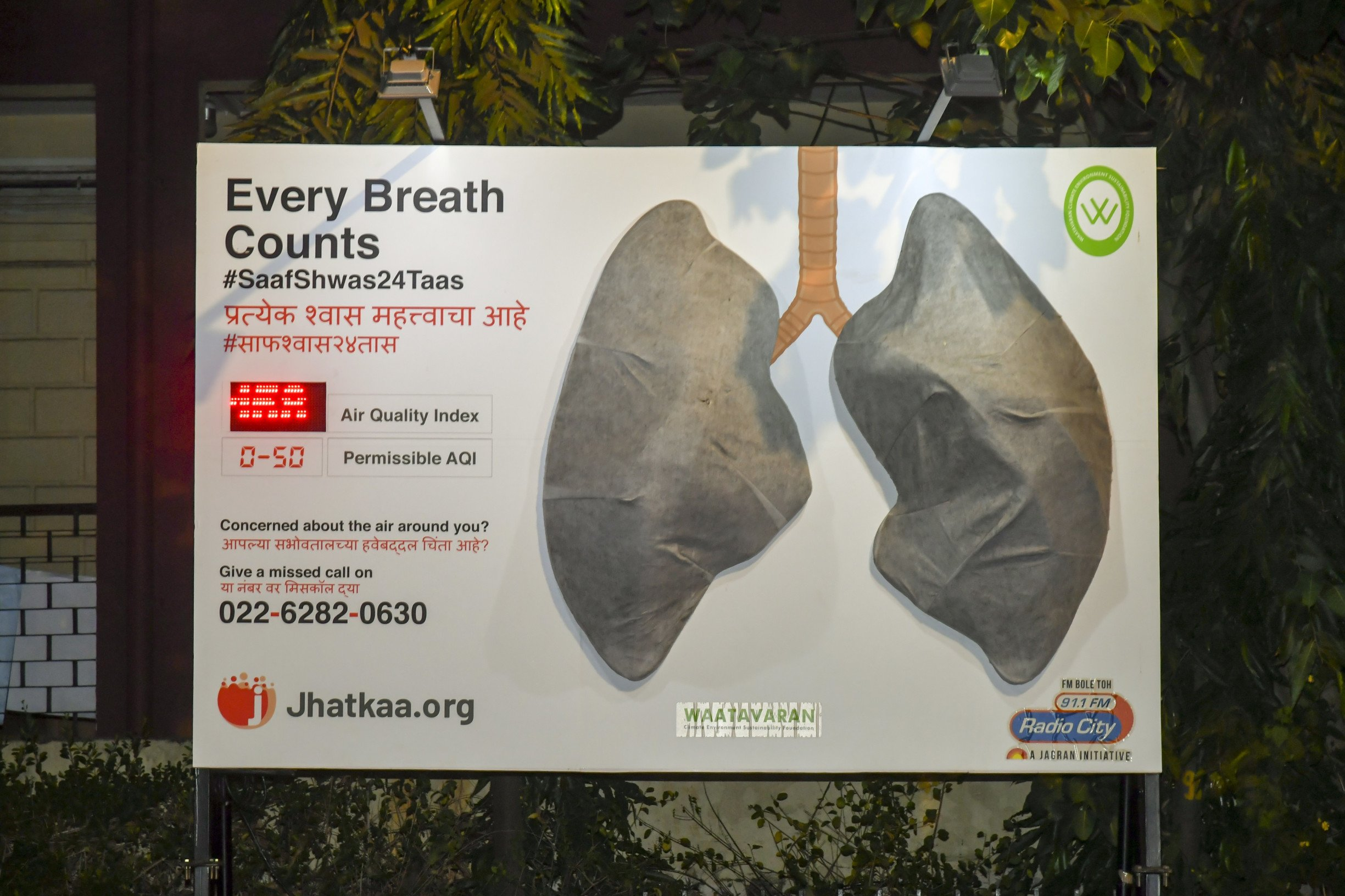Air Quality in Mumbai: Artificial Lungs Installed Turn Black in two weeks