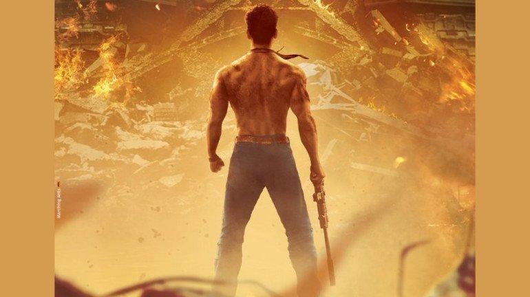 टाइगर श्रॉफ की 'बागी 3' का पहला पोस्टर आया सामने, ट्रेलर इस दिन होगा रिलीज