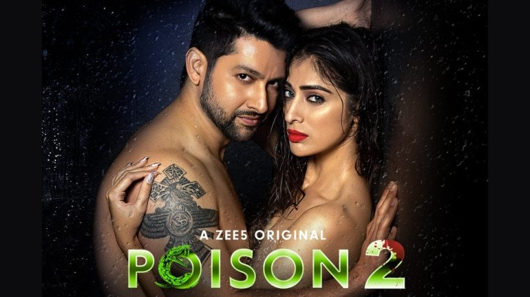 Poison 2 से आफताब शिवदासानी और राय लक्ष्मी का भड़कीला लुक आया सामने