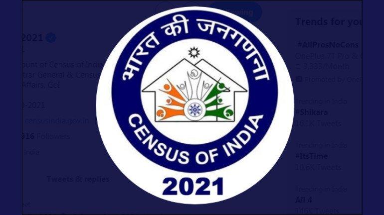 जनगणना २०२१ : द्यावी लागेल शौचालय, टीव्ही वाहन आणि मोबाइलसह ३१ बाबींची माहिती