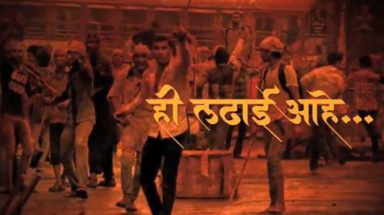 मुंबई कशी पोखरली जातेय, ते बघा, मनसेचा नवा व्हिडिओ व्हायरल