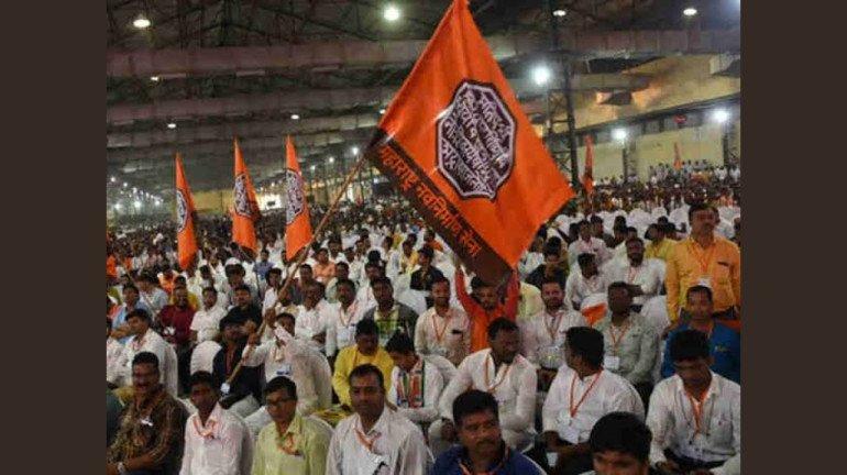 'मनसे' की महारैली आज, बदलेगा राजनीति का रंग?