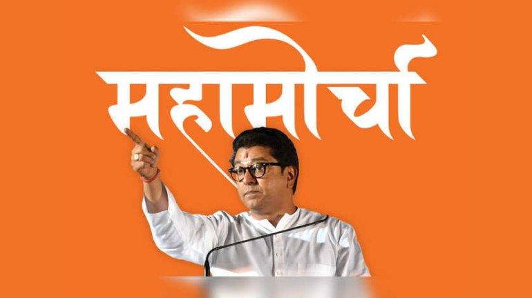 'राज ठाकरे जैसे नेता को गंभीरता से नहीं लेना चाहिए'