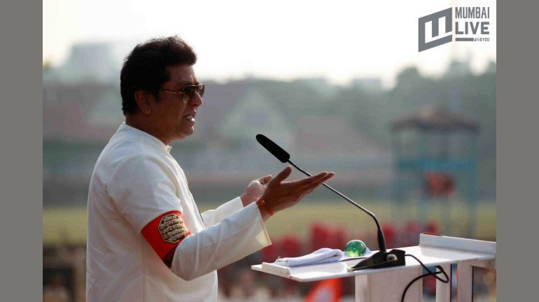Raj Thackeray says give a free hand to police for 48 hours