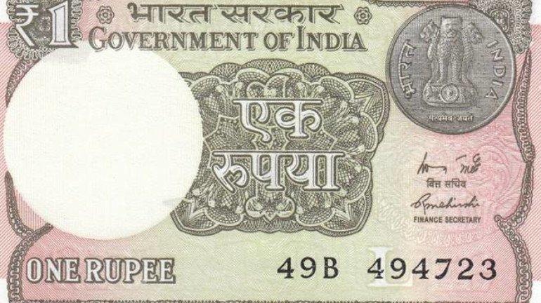 मोदी सरकार घेऊन येतंय १ रुपयाची नवीन नोट