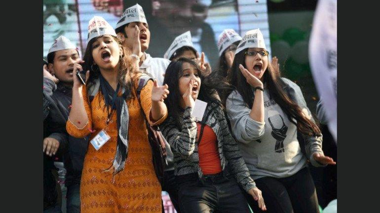'आप'च्या मुंबई कार्यालयातही जल्लोष, विजयाच्या हॅटट्रीकमुळे कार्यकर्ते खूष