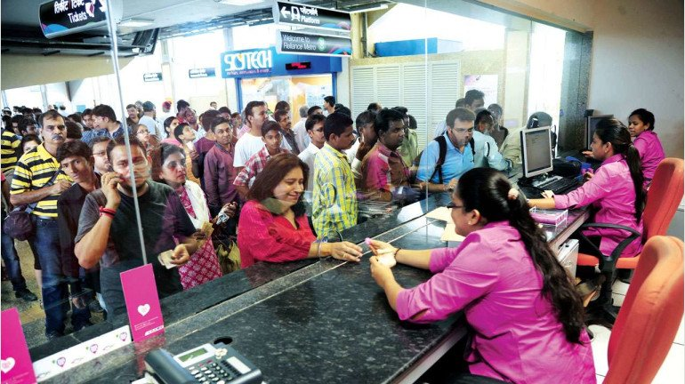 Students Appearing for Board Exam can skip the Mumbai Metro queue
