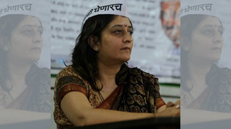 After Delhi's win, AAP to contest local bodies election in Maharashtra