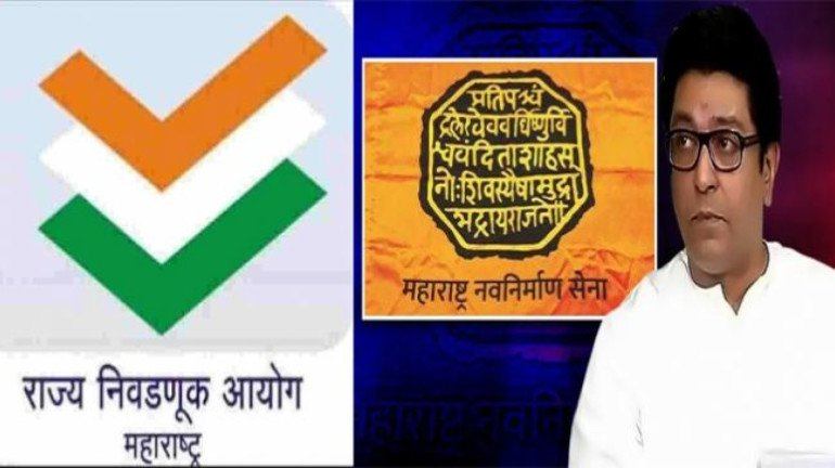 State Election Commission (SEC) issues letter to Raj Thackeray-led MNS over its new flag