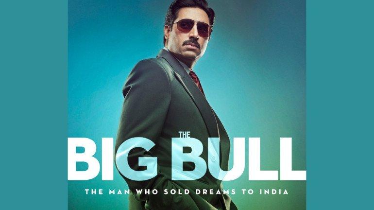 नए पोस्टर के साथ 'द बिग बुल' की रिलीज डेट का अभिषेक बच्चन ने किया ऐलान