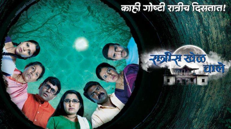 'रात्रीस खेळ चाले' आता हिंदीमध्ये