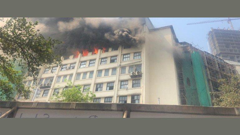 GST Bhavan Fire: आग बुझाई गयी, कोई हताहत नहीं