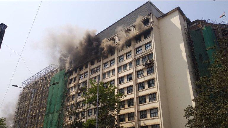 Video: माझगावच्या GST भवन इमारतीला भीषण आग