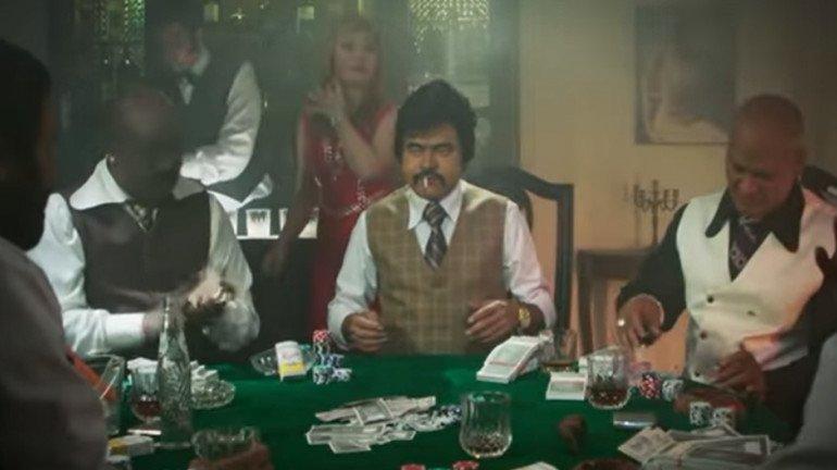 शाहरुख खान ने रिलीज किया 'कामयाब' फिल्म का ट्रेलर