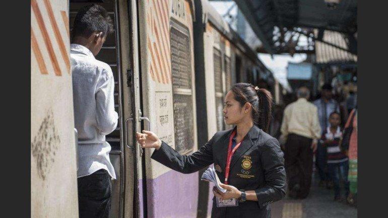 पेनॉल्टी से रेलवे ने कमाया 260 करोड़ रुपए