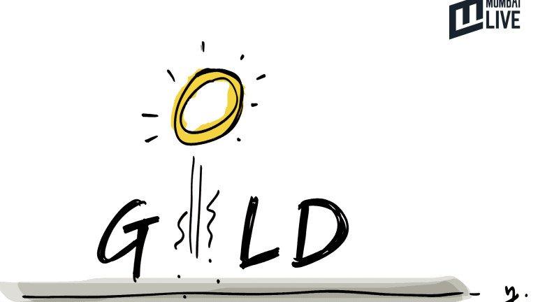 सोना कितना सोना है....
