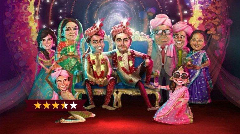 Shubh Mangal Zyada Saavdhan Review: हंसाते-हंसाते इमोशनल कर जाती है आयुष्मान की यह फिल्म