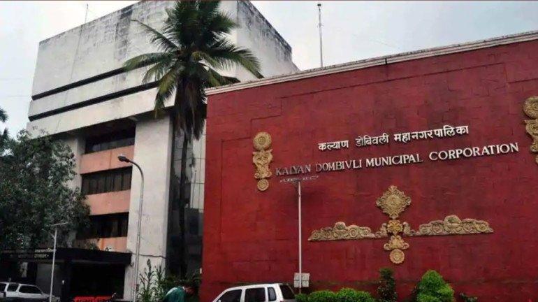 Kalyan dombivali corona hospital list and number  कल्याण डोंबिलवी कोरोना अस्पतालों की लिस्ट