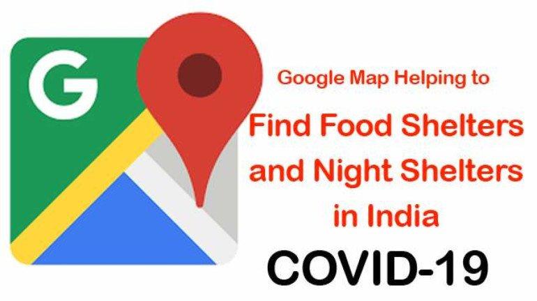 Covid 19 : लॉकडाउन में गूगल मैप दिखाएगा रास्ता