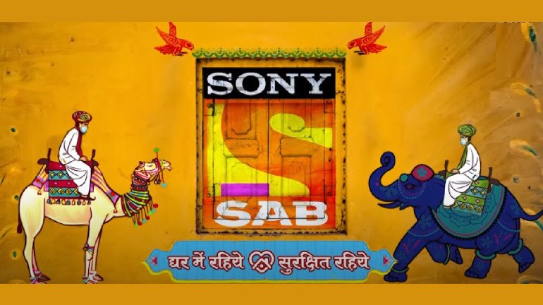 Sony SAB TV to release two new shows - 'Tera Yaar Hoon Main' and 'Hero'
