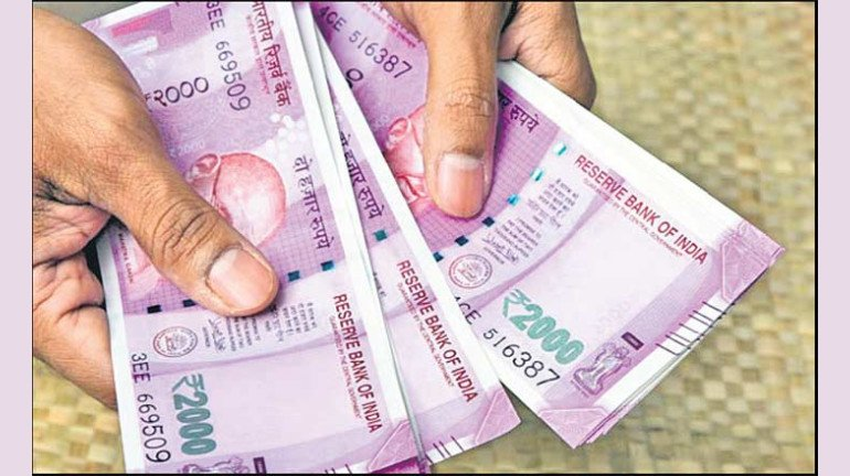 Government Bank In Panvel Cheated Of Rs 33.29 Lakh By Cyber-fraudster