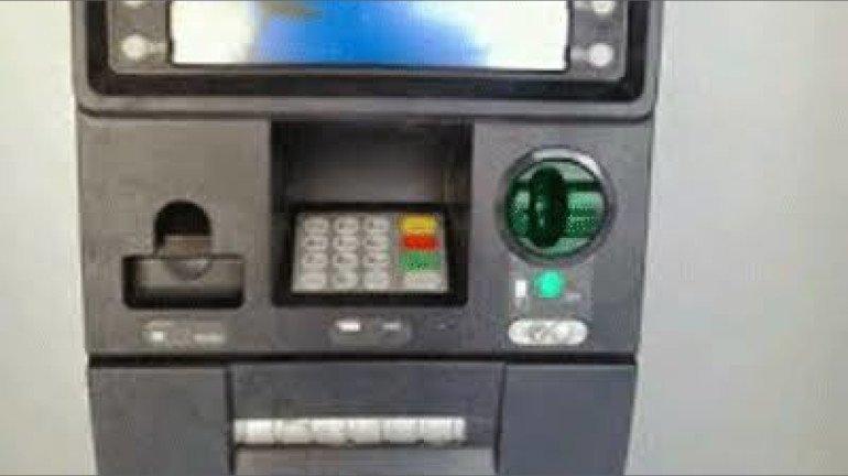 बैंक एटीएम से नकद निकासी, डेबिट कार्ड, क्रेडिट कार्ड शुल्क बढ़ाएंगे