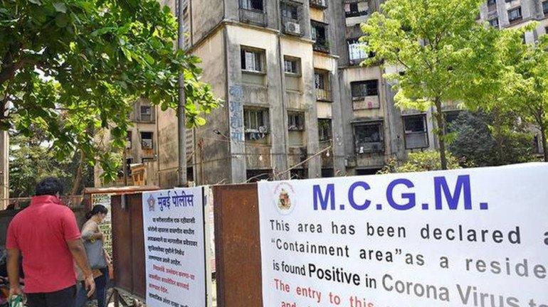 List of Sealed Buildings in Mumbai: मुंबईतील सील केलेल्या इमारतींची 'ही' आहे यादी
