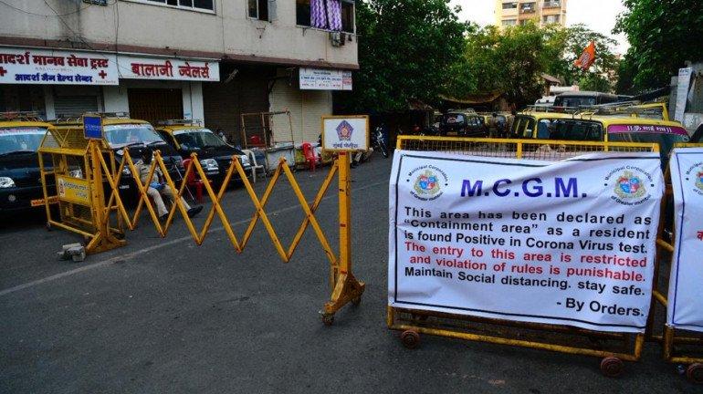 Containment Zones List In Mumbai:  मुंबईत 'हे' आहेत कंटेन्मेंट झोन