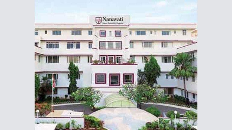 COVID-19: FIR filed against Mumbai's Nanavati Hospital for overcharging