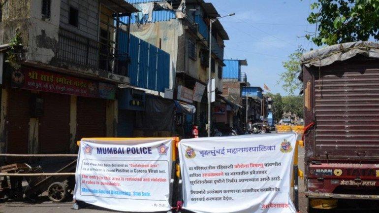 Mumbai Containment Zones : 'ही' आहे मुंबईतील कंटेन्मेंट झोनची यादी