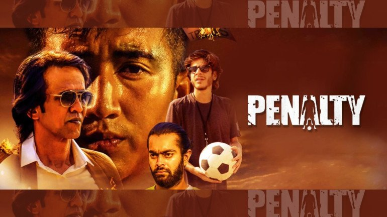 Netflix to stream 2019 film 'Penalty'