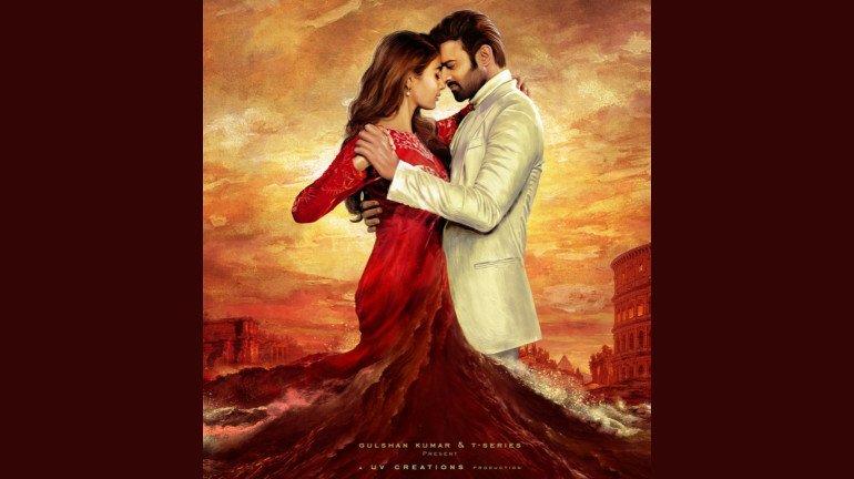 प्रभास की  फिल्म 'राधे श्याम' का फर्स्ट लुक पोस्टर हुआ रिलीज