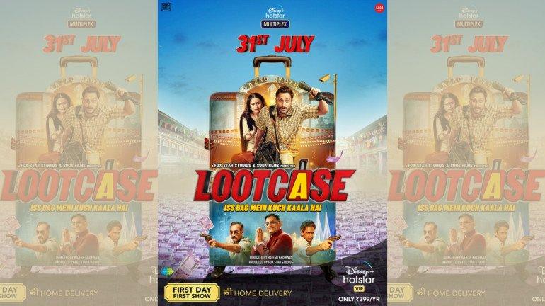 कॉमेडी-ड्रामा फिल्म 'लूटकेस' 31 जुलाई को 'यहां' होगी रिलीज़