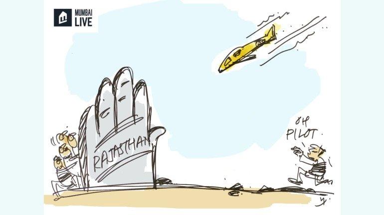 बिना पायलट राजस्थान