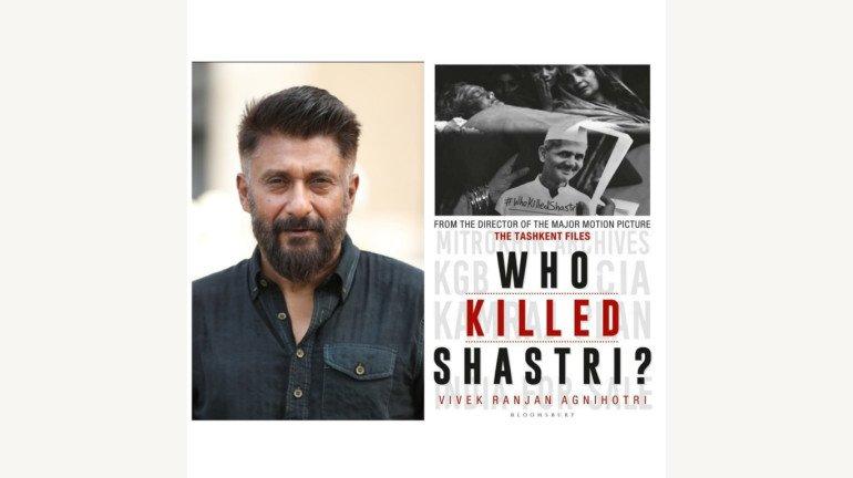निर्देशक-लेखक विवेक अग्निहोत्री की अगली किताब 'हू किल्ड शास्त्री?: द ताशकंद फाइल्स'