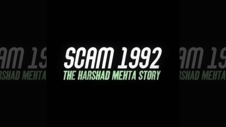 SonyLIV releases the trailer of 'Scam 1992' based on Harshad Mehta's 1992 stock market scam