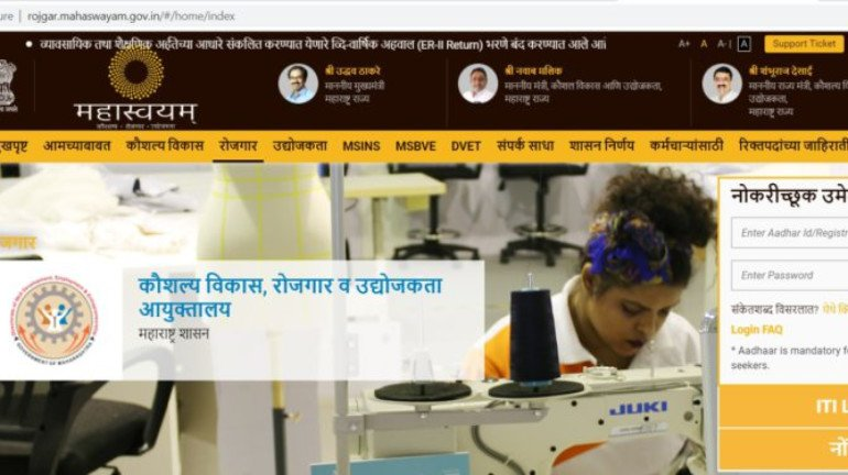 Job seekers should link Aadhar card on the government portal by August 31