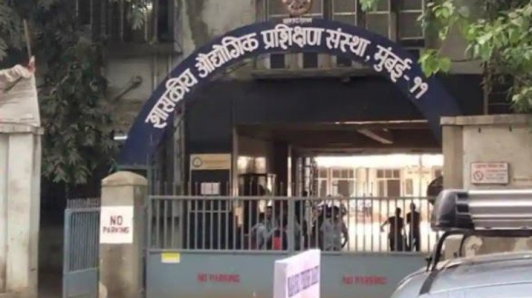 Government Industrial Training Institutes to offer reimbursement of training fees