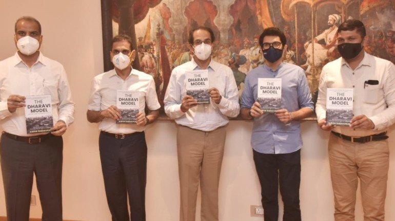 मुख्यमंत्री उद्धव ठाकरे की पुस्तक 'द धारावी मॉडल' का प्रकाशन