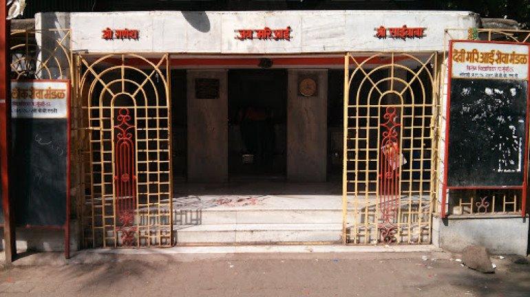 घाटकोपरमधील जुने मंदिर वाचवण्यासाठी स्थानिकांचे आंदोलन
