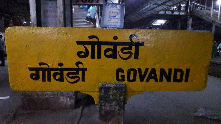 Mumbai: Building Collapses In Govandi, 3 Dead