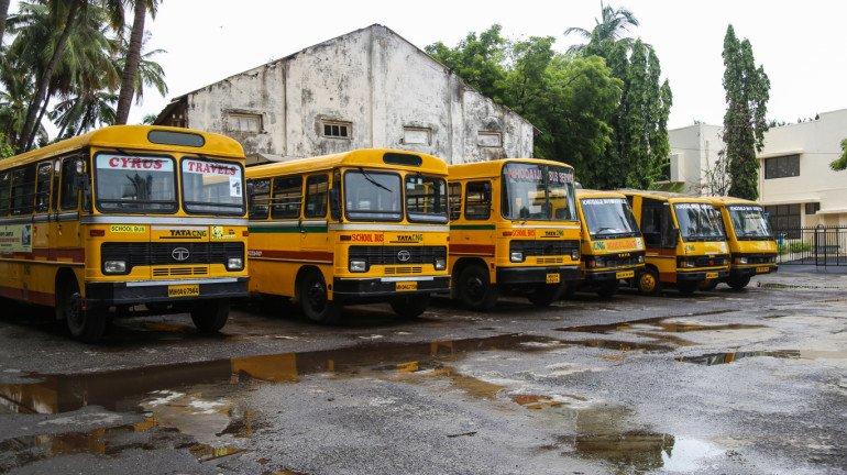 महाराष्ट्र: कक्षा 1 से 9 तक के टीचरों को 50 फीसदी तो 10वी औ 12वीं के टीचरों को 100 फीसदी उपस्थिति अनिवार्य
