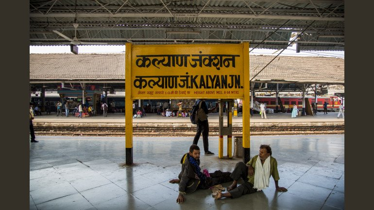 Kalyan Station to be remodelled; local and outstation trains will be segregated