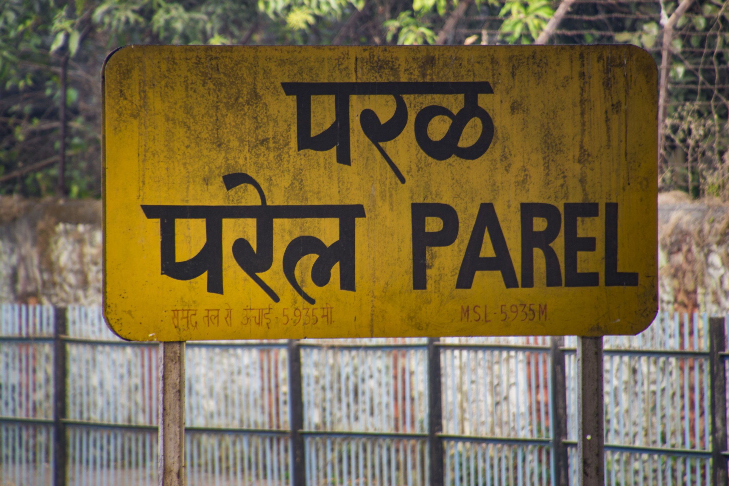 Parel Terminus is all set to reduce over-crowding at Dadar and Kurla