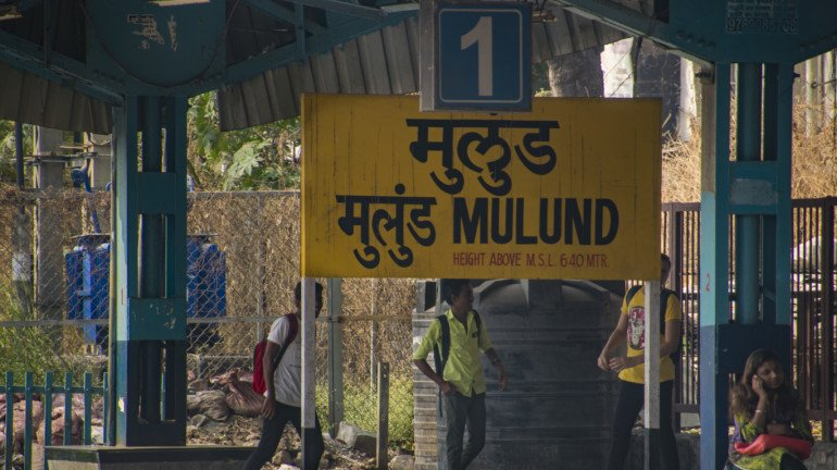 Mulund: Smart Suburban Transformation