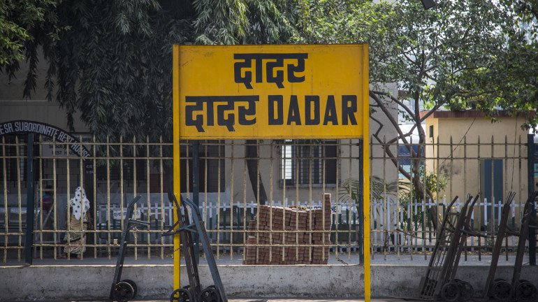 BMC to screen outstation passengers at Dadar railway station from Nov 25