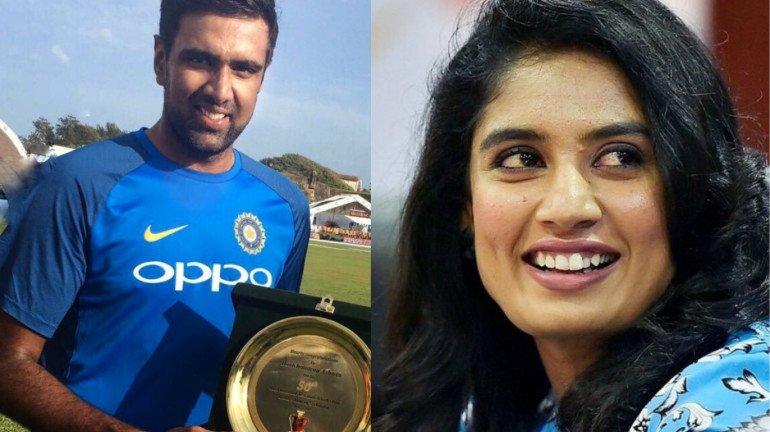 खेल रत्न पुरस्कार के लिए क्रिकेटर मिताली राज और आर अश्विन के नामों की हुई सिफारिश